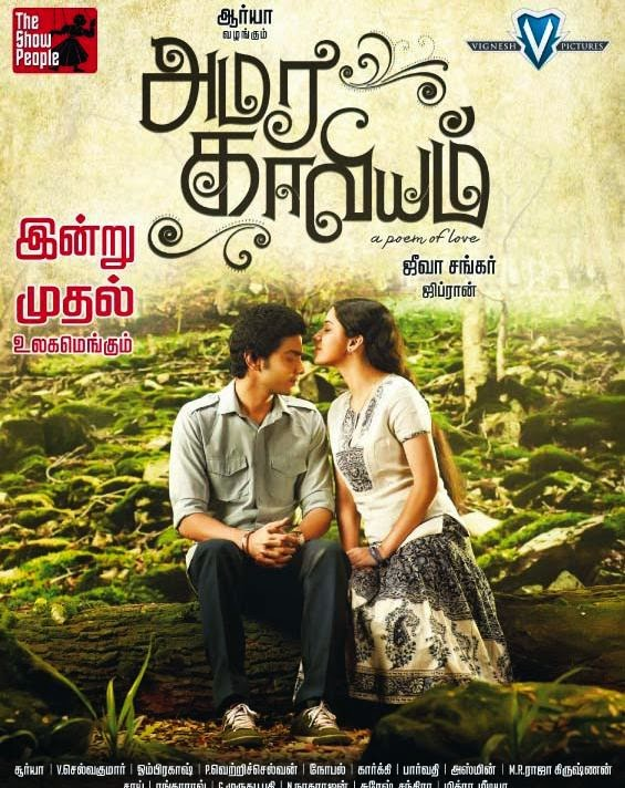 Watch Amara Kaaviyam (2014) DVDScr Tamil Full Movie Watch Online Free Download