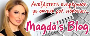 Μάγδα Τσέγκου