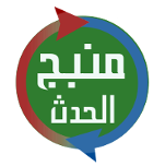 منبج الحدث