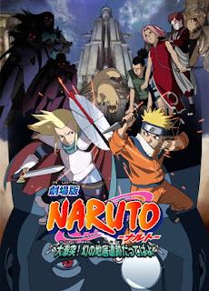 Naruto the Movie 2 ตอน ศึกครั้งใหญ่ ผจญนครปิศาจใต้พิภพ