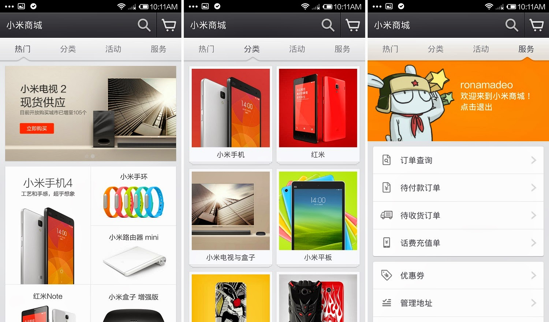 Xiaomi%2Bonline%2Bstore%2Bcomes%2Bto%2BE