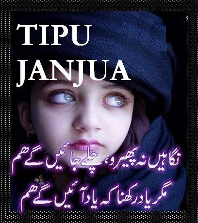 MediaPhilospherAll Media In 3Gp: Urdu Poetry Imeges HD Imeges of urdu ...