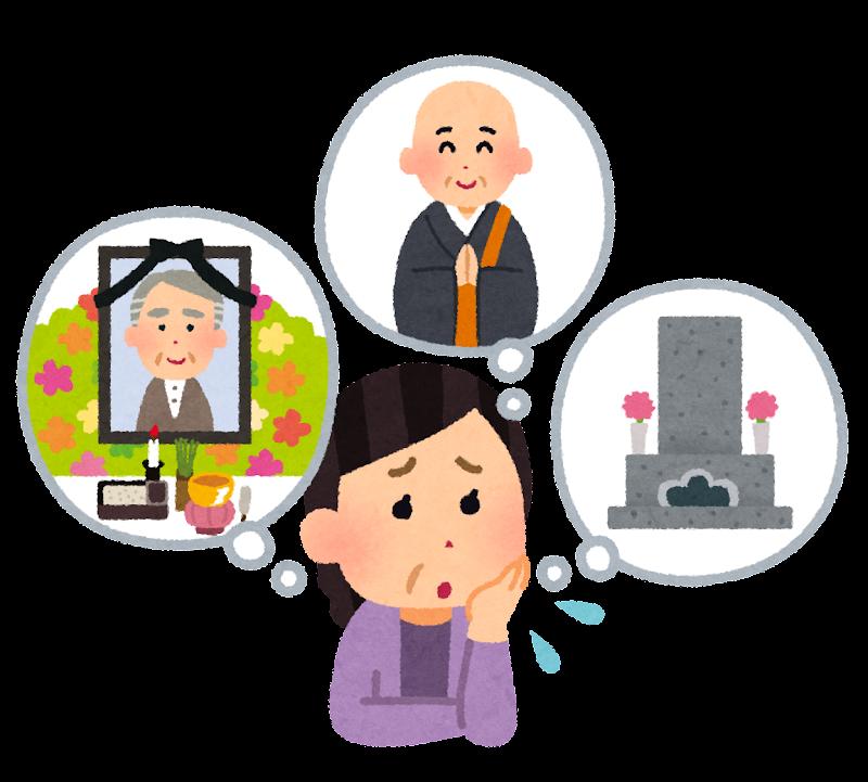 【状況別】会社を休むときの電話の言い方・例文・何時|仮病