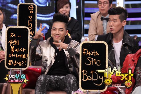 Taeyang  Photos - Page 2 544990077