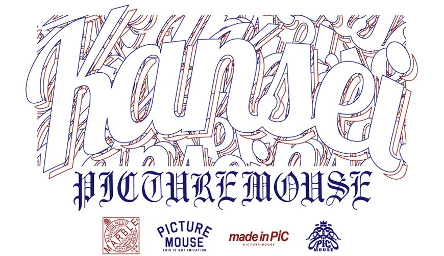 PICTURE MOUSE DESIGNS blog