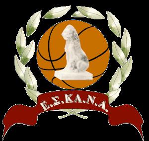 Όλες οι προκηρύξεις όλων των κατηγοριών των πρωταθλημάτων και του Κυπέλλου Ανδρών και Γυναικών  ( 2013-2014)