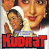 Kudrat (1981) Full Hindi Movie Download