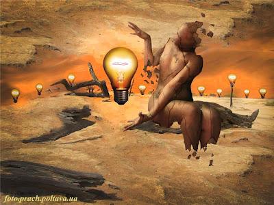 Лампочка (сюрреализм в стиле Сальвадора Дали)