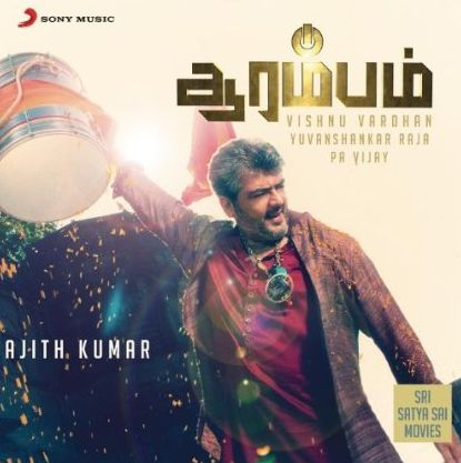 Arrambam Audio