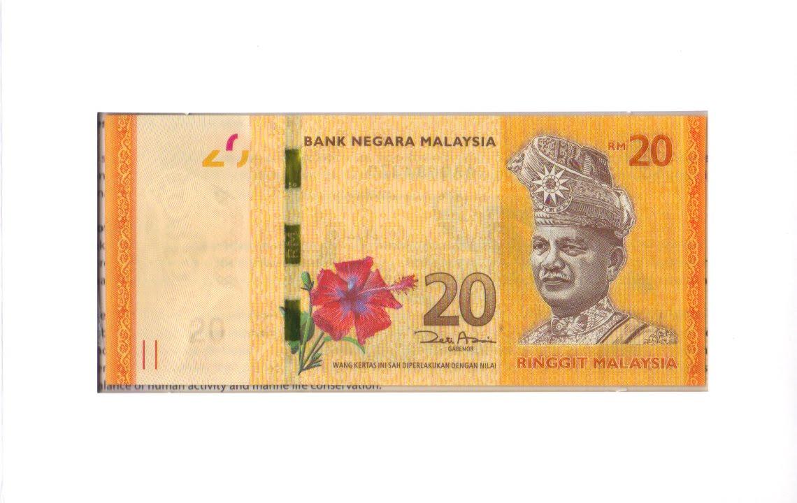 rm20-duit-baru-2012