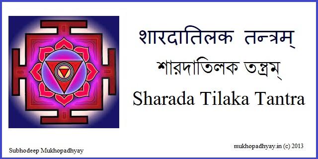 Sharada Tilaka Tantra