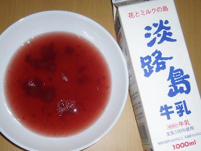 フルーチェ200g + 淡路島牛乳200ml