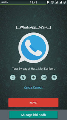 WhatsApp Desi+ With Themes Support Free Download