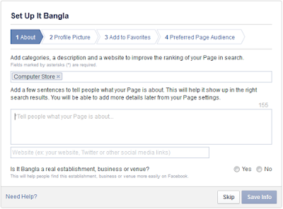set up your business page