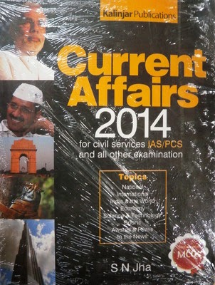 essays on current affairs 2010