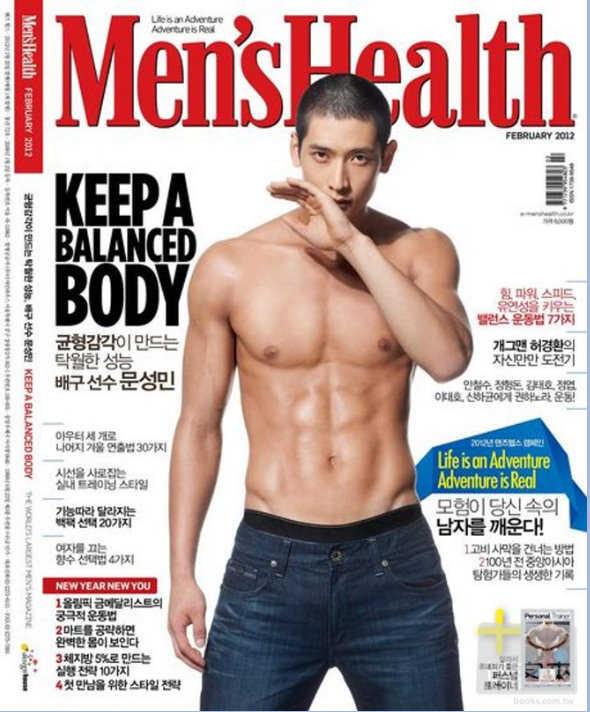 Men S Health: Magazine Cover: Men's Health
