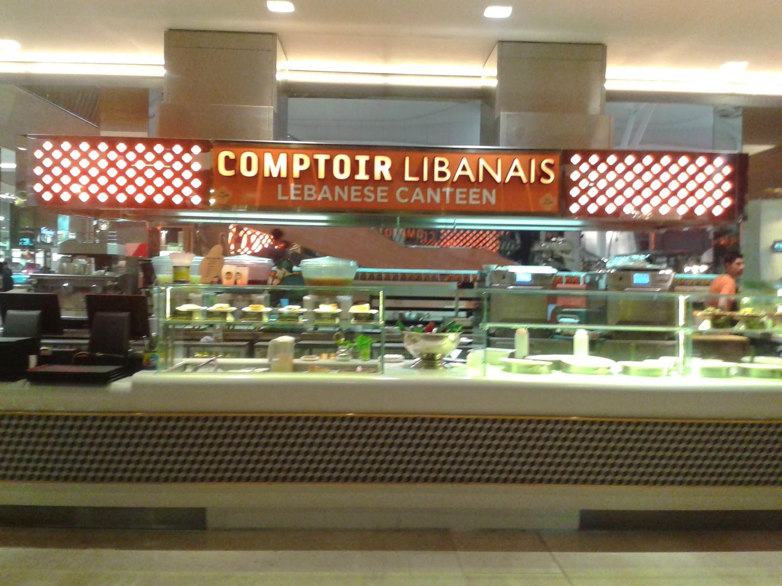 My food place of the week comptoir libanais westfields - Comptoir restaurant london ...
