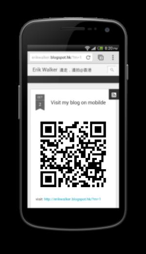 Visit on mobile