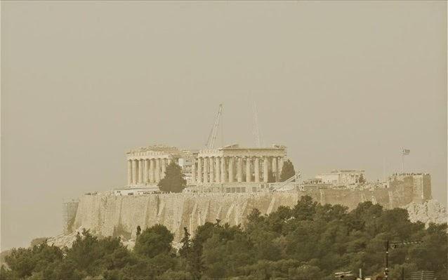 Δημιουργία δικτύου για την προστασία των μνημείων από την ατμοσφαιρική ρύπανση