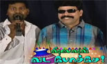 vada poche Pongal Special Vada Pochea Candid Show in Sun Music by Sarithira 13 01 2013