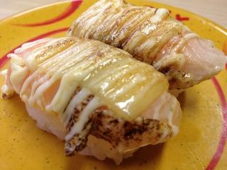 sushi,sushiro,salmon,basil,cheese