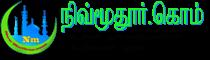 www.newmuthur.com