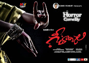 Geethanjali movie wallpapers-thumbnail-9