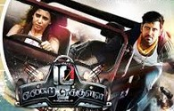 10 Enrathukulla 2015 Tamil Movie Starring Vikram, Samantha