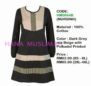 T-shirt-Hana-Muslimah-HM0064B