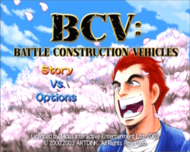 BCV: Battle Construction Vehicles title screen