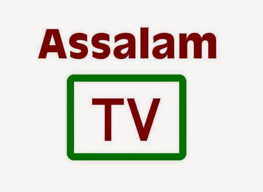 تردد قناة السلام الجزائرية 2014 الجديد على القمر الصناعي نايل سات Al Salam