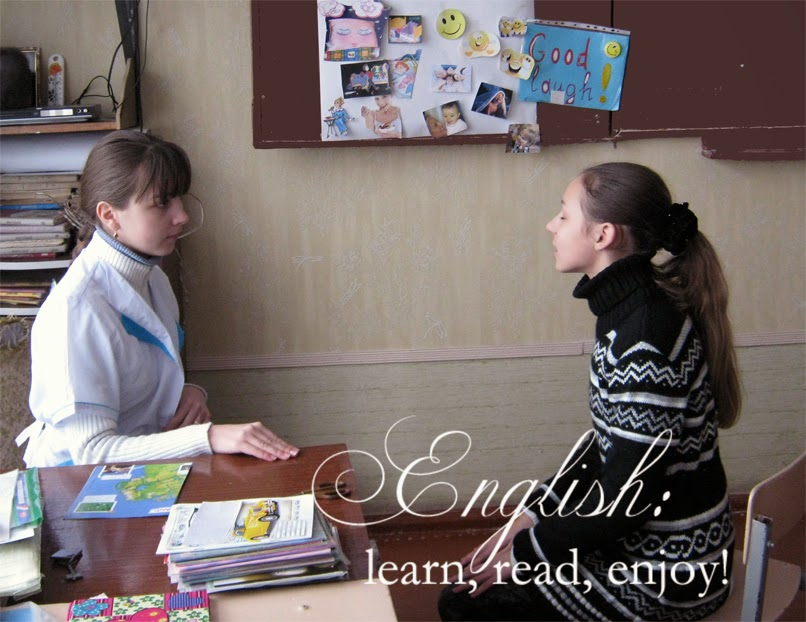At-the-English-lesson