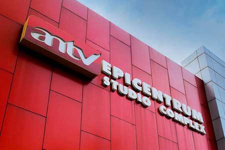 Nomor Call Center Stasiun Televisi ANTV