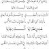Robbahu Bidzikri | Lirik Qasidah