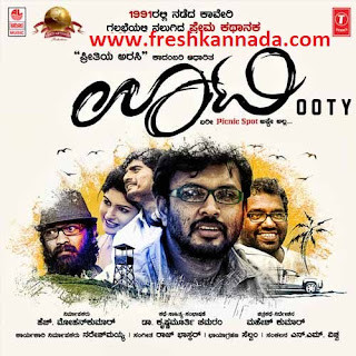 Ooty Kannada Movie (2015) Full Album Mp3 Songs