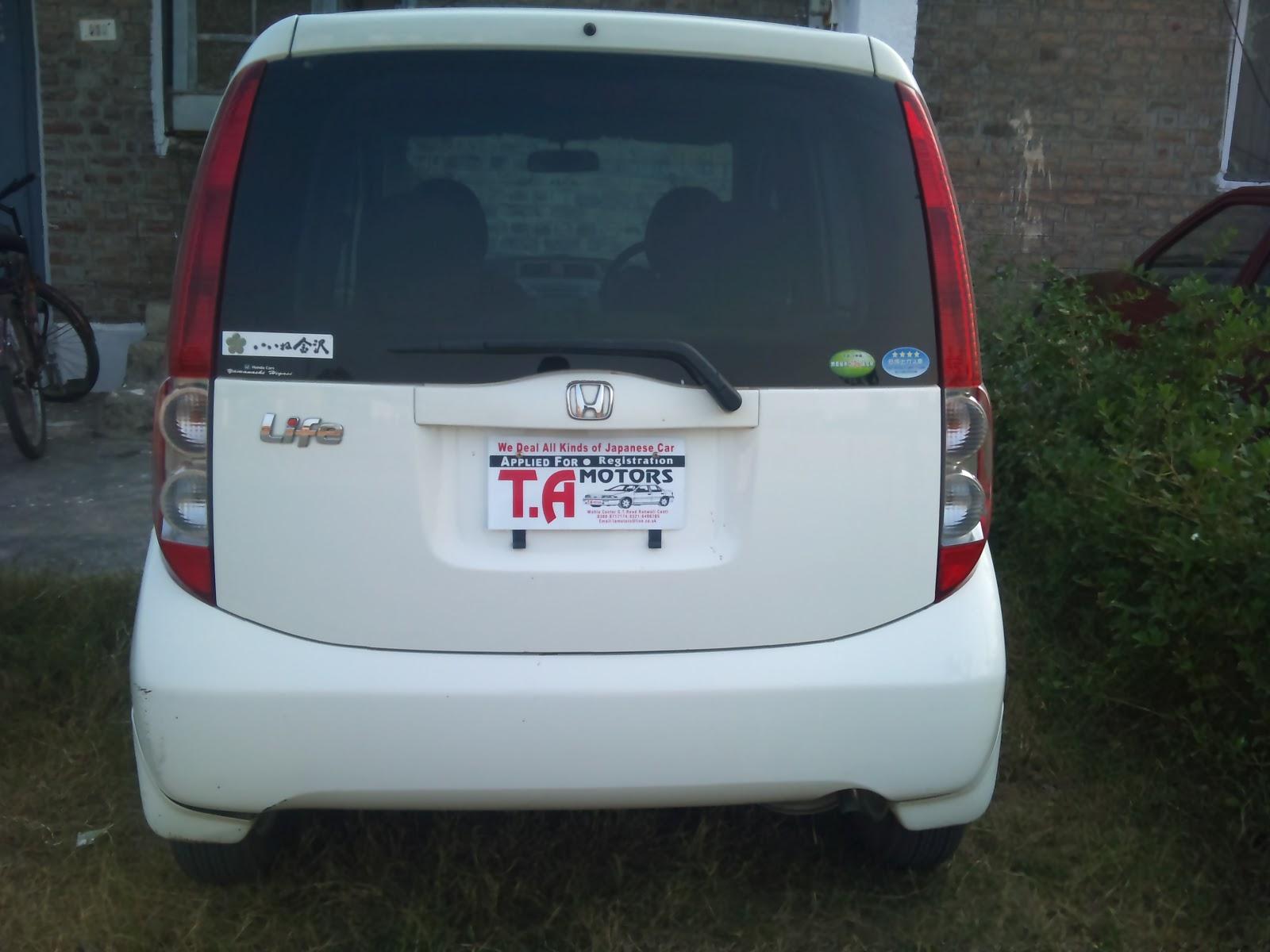Honda Life-4.bp.blogspot.com