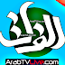 البث المباشر - قناة الفرات الفضائية Alforat TV HD Live