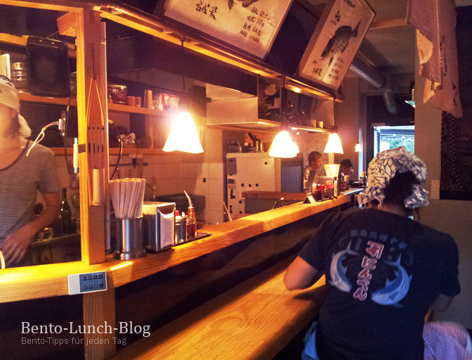 Bento Lunch Blog: Cocolo Ramen next to Kuchi - Japanische Nudelsuppe ...