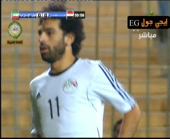 اهداف  مباراة مصر وغينيا الاستوائية || مباراة ودية egypt vs guina