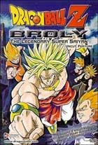 Dragon Ball Z: El poder invencible (1993) DVDRip Latino