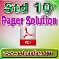 STD: 10th PAPER SOLUTION 2017