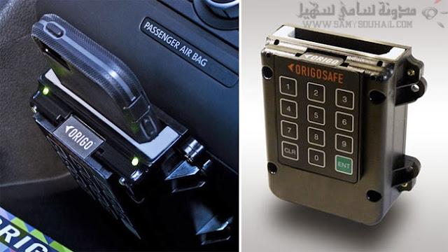 جهاز ORIGOsafe يمنعك من التحرك بالسيارة و هاتفك الذكي بيدك
