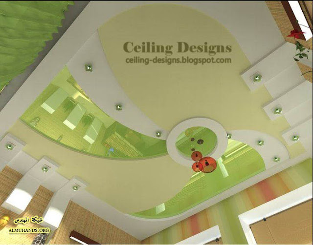 Incredible Room False Ceiling Designs 640 x 502 · 67 kB · jpeg
