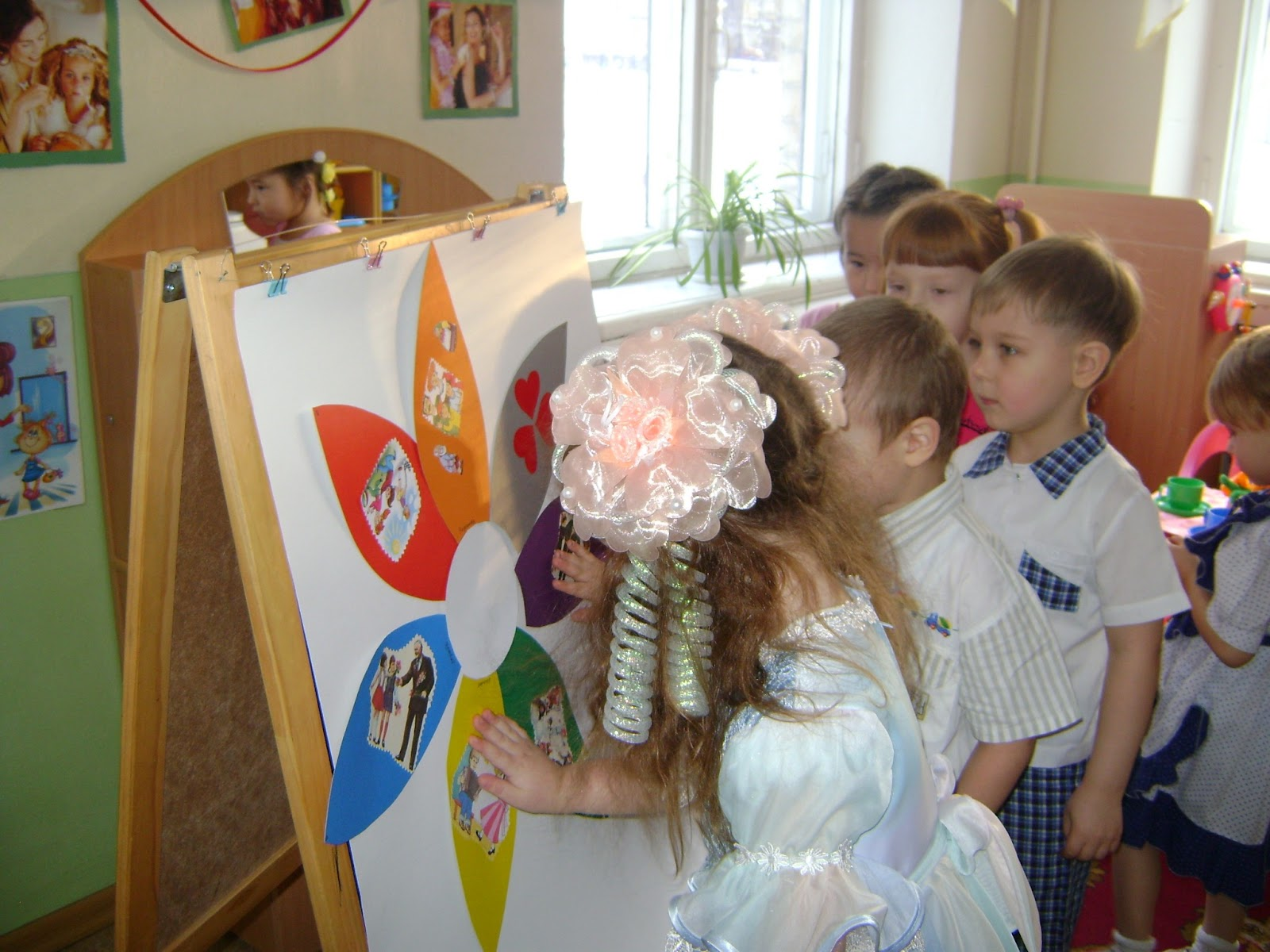 Конспект занятий на конкурс воспитатель года