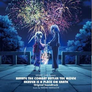 Hayate no Gotoku! Heaven is a Place on Earth Original Soundtrack