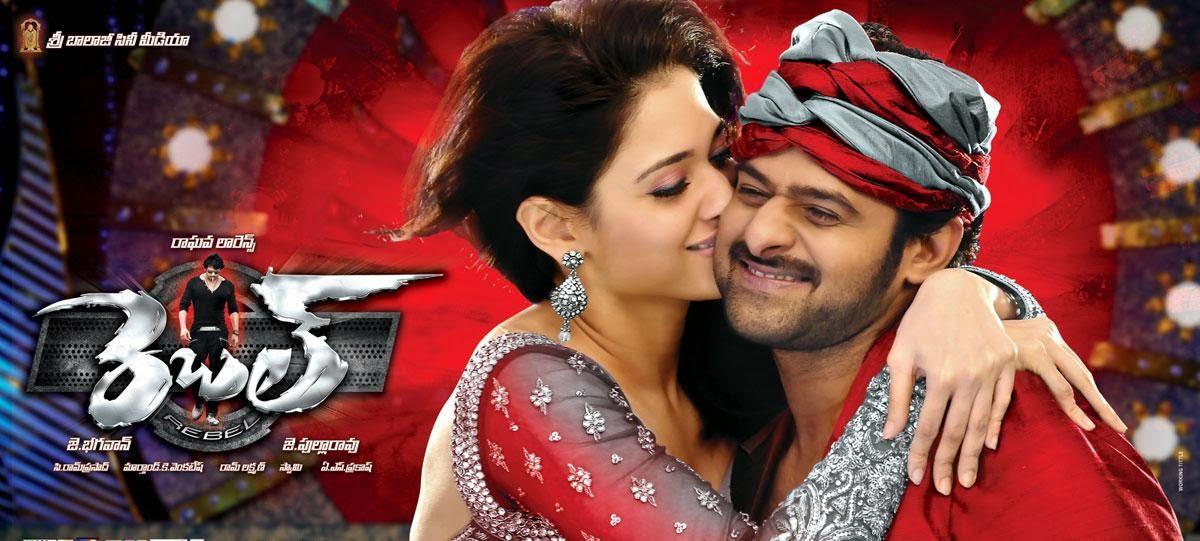 REBEL Telugu Movie Songs Free Downloads