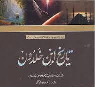 http://books.google.com.pk/books?id=JSpvAQAAQBAJ&lpg=PP1&pg=PP1#v=onepage&q&f=false