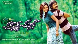 2013 telugu movies, C 3gp movie, Catherine Tresa, Chammak Challo telugu movie, G. Neelakanta Reddy, Sanchita Padukone, Srinivas Avasarala, Varun Sandesh, Vennela Kishore,