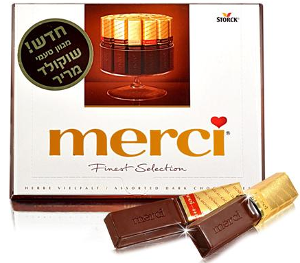 Isreview: Merci's Box of Dark-Chocolate Fingers