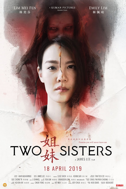 18 APRIL 2019 - TWO SISTERS (MANDARIN)